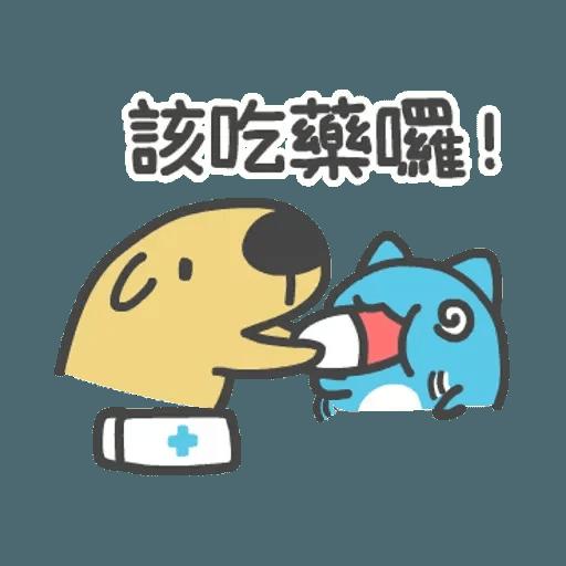 貓貓蟲咖波 - Sticker 9