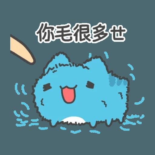 貓貓蟲咖波 - Sticker 20