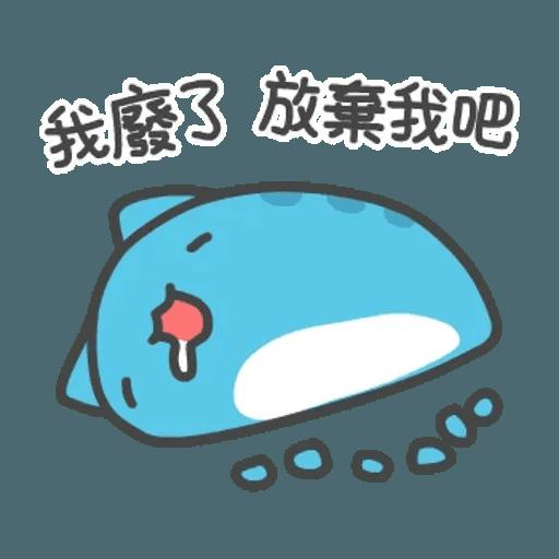 貓貓蟲咖波 - Sticker 16