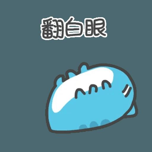 貓貓蟲咖波 - Sticker 18