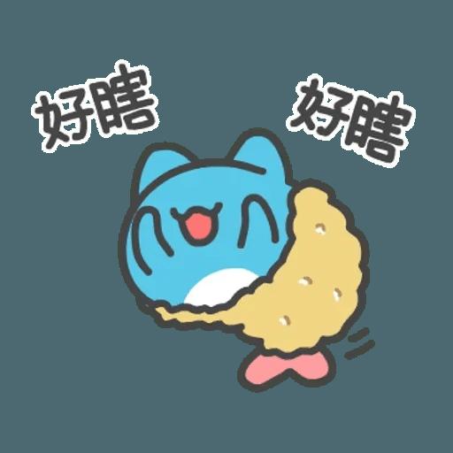 貓貓蟲咖波 - Sticker 3