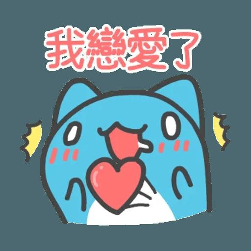 貓貓蟲咖波 - Sticker 2