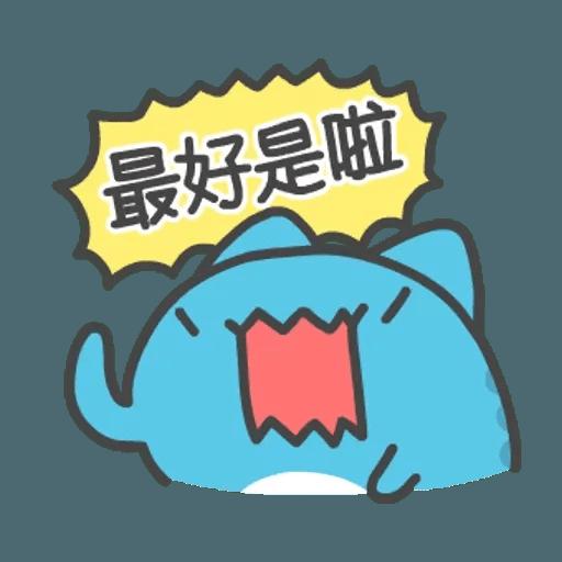貓貓蟲咖波 - Sticker 22