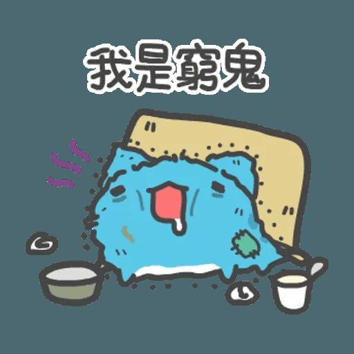 貓貓蟲咖波 - Sticker 21