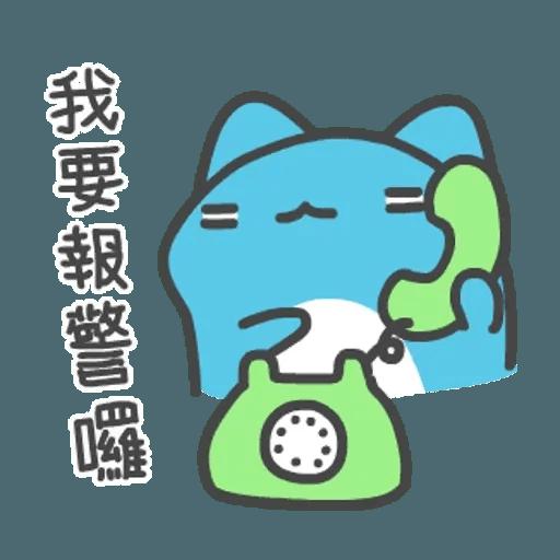 貓貓蟲咖波 - Sticker 19
