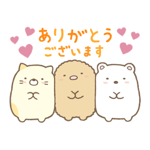 Sumikkogurashi (全面問候篇) - Sticker 4