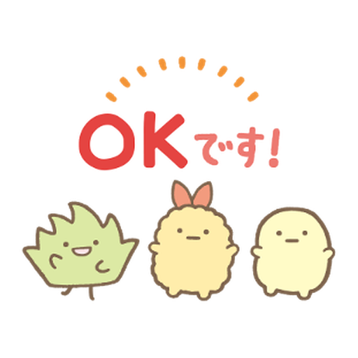 Sumikkogurashi (全面問候篇) - Sticker 5