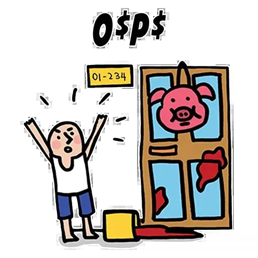 The sg dream - Sticker 17
