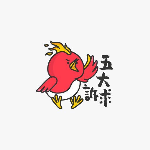 Freenix - Sticker 7