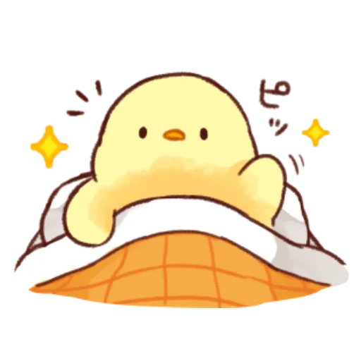soft and cute chick 10 - Sticker 9