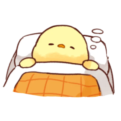 soft and cute chick 10 - Sticker 10