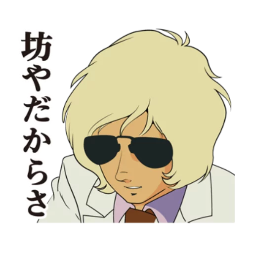 Gundam - Sticker 5