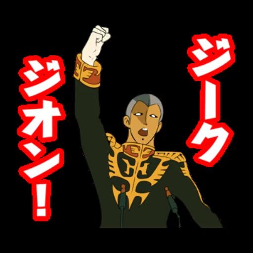 Gundam - Sticker 19