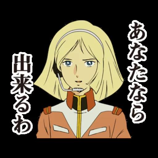 Gundam - Sticker 15