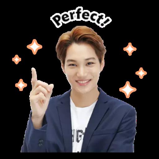 Exo - Sticker 11