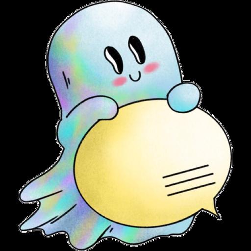 Rainbow Ghost - Sticker 7