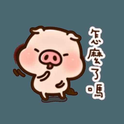 豬仔1 - Sticker 30