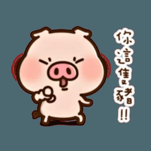 豬仔1 - Sticker 16
