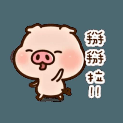 豬仔1 - Sticker 24