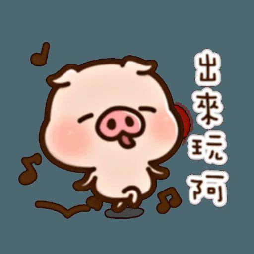 豬仔1 - Sticker 20