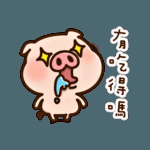 豬仔1 - Sticker 5