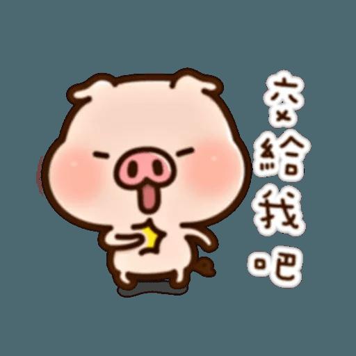 豬仔1 - Sticker 28