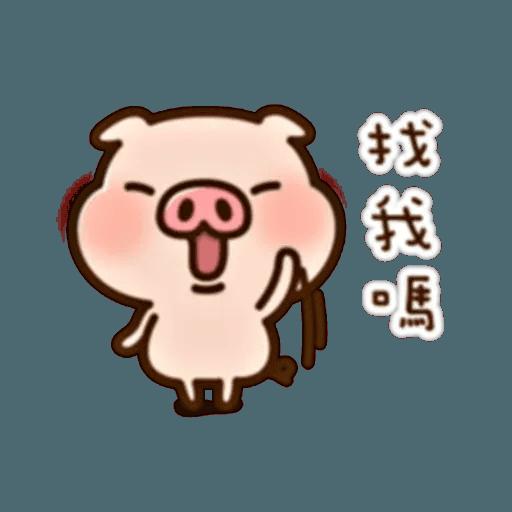 豬仔1 - Sticker 7