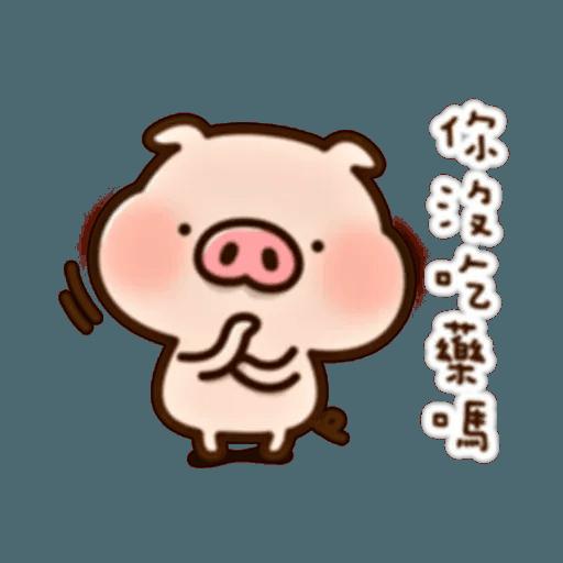 豬仔1 - Sticker 6