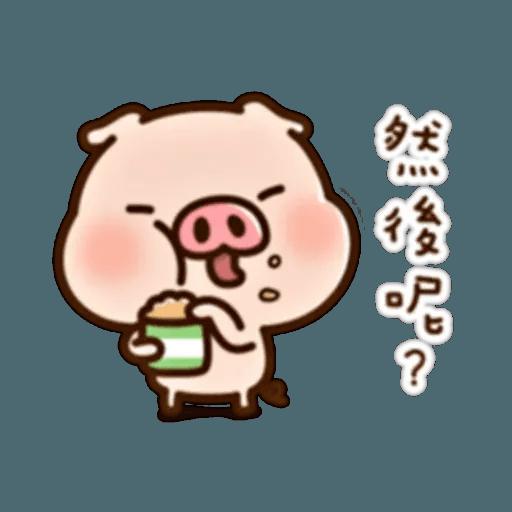 豬仔1 - Sticker 14