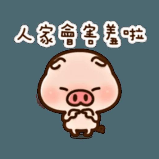 豬仔1 - Sticker 21