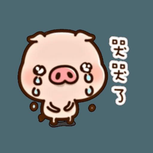 豬仔1 - Sticker 27