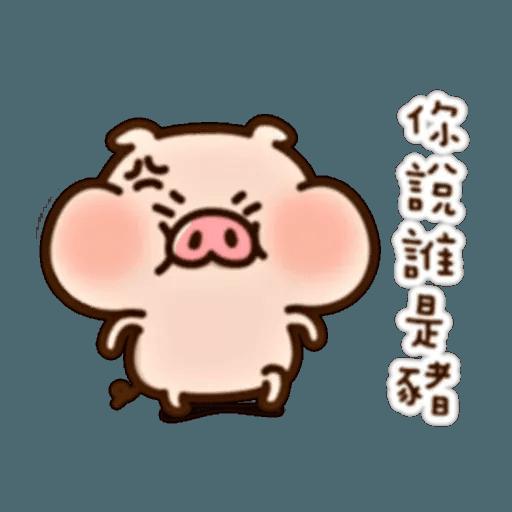 豬仔1 - Sticker 2