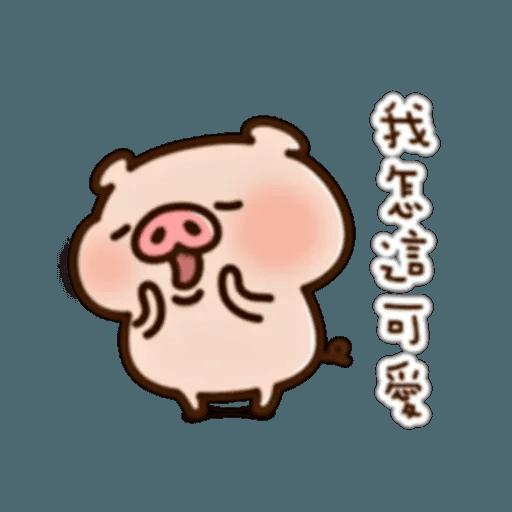 豬仔1 - Sticker 4