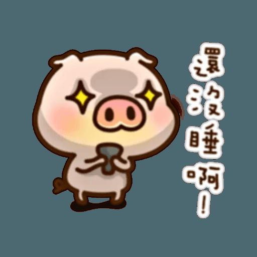 豬仔1 - Sticker 15