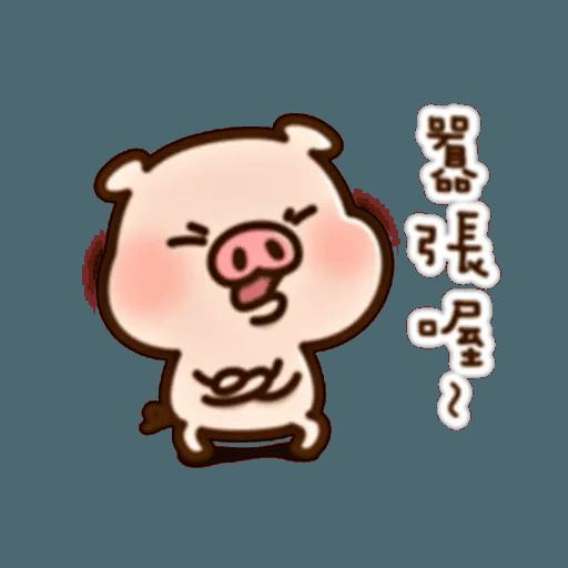 豬仔1 - Sticker 8