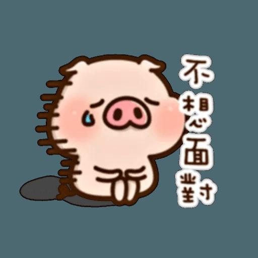 豬仔1 - Sticker 23