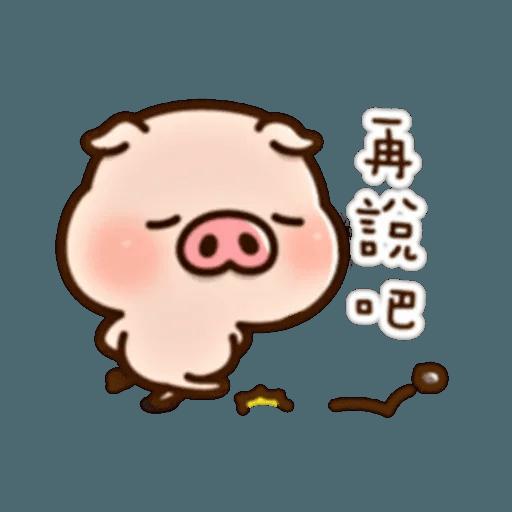 豬仔1 - Sticker 25
