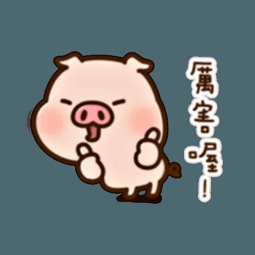 豬仔1 - Sticker 10