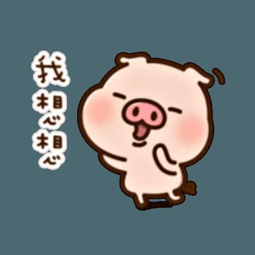 豬仔1 - Sticker 11