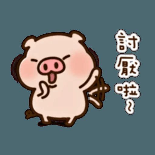 豬仔1 - Sticker 9
