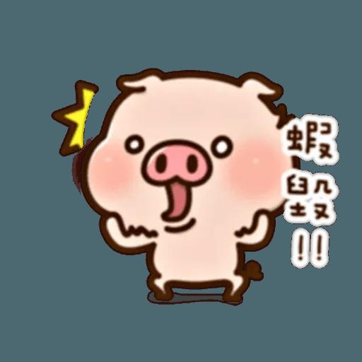 豬仔1 - Sticker 26