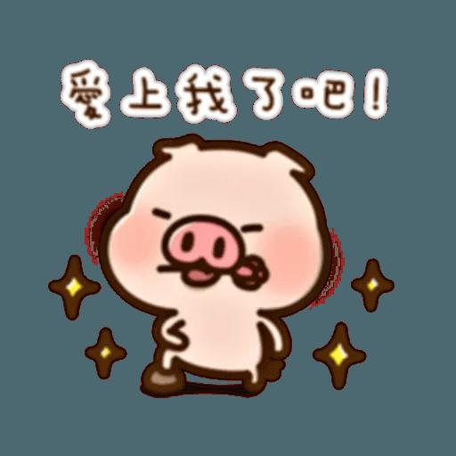 豬仔1 - Sticker 1
