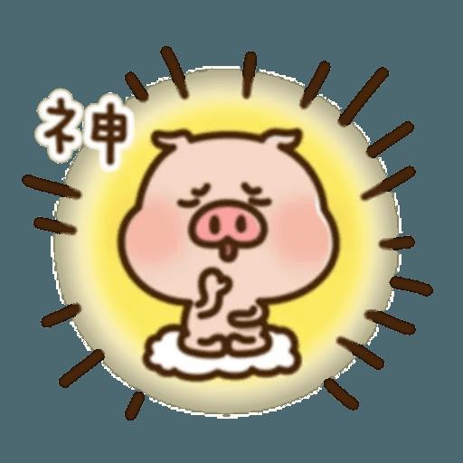 豬仔1 - Sticker 17
