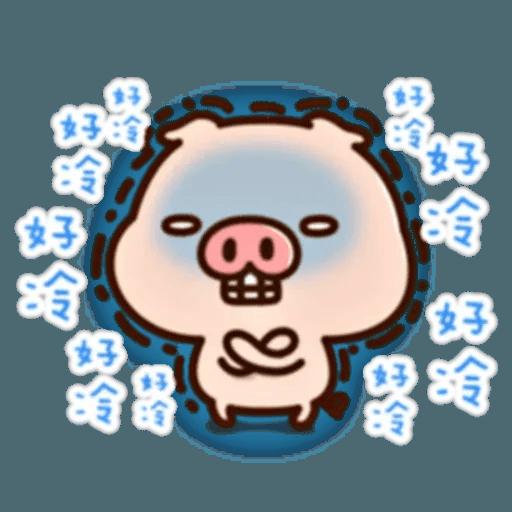 豬仔1 - Sticker 3