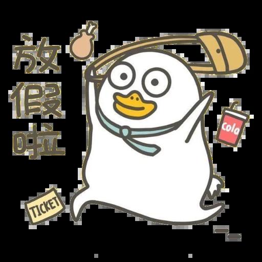 刘小鸭 - Sticker 14