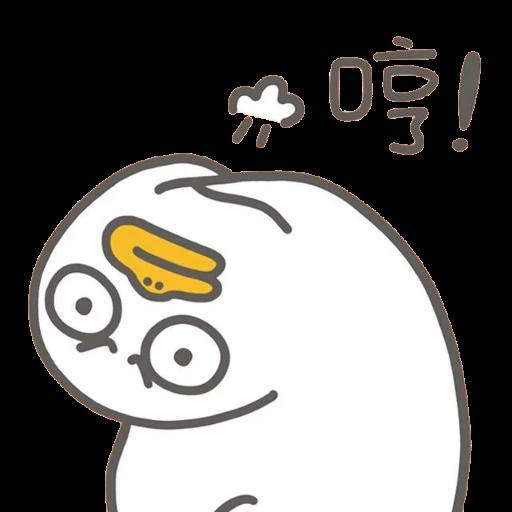 刘小鸭 - Sticker 7