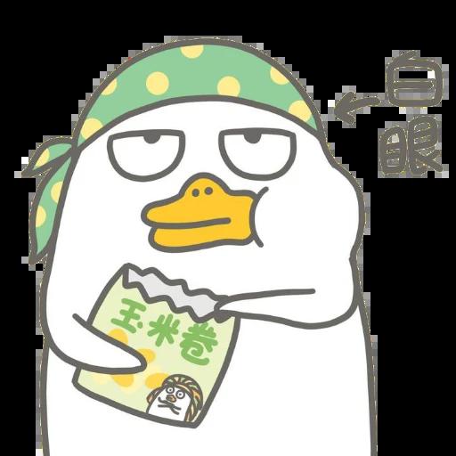 刘小鸭 - Sticker 11
