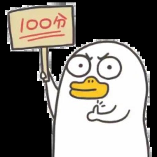 刘小鸭 - Sticker 18