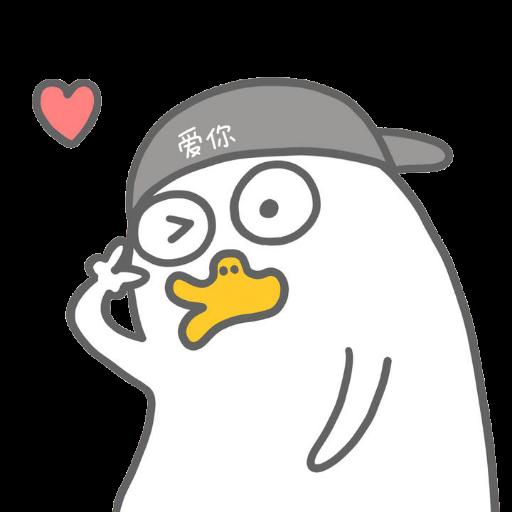 刘小鸭 - Sticker 8