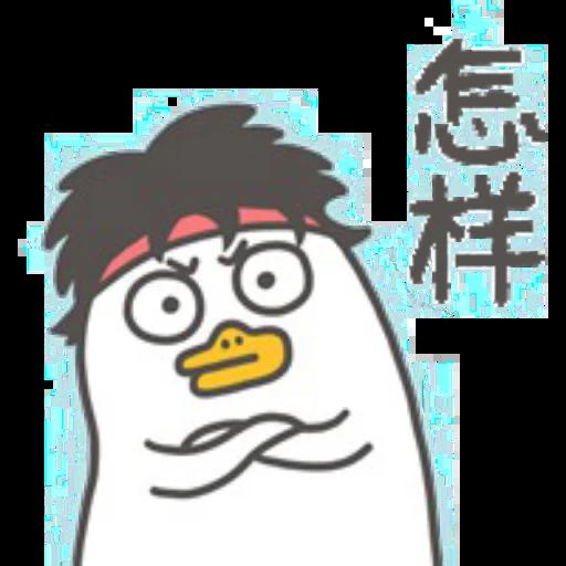 刘小鸭 - Sticker 1